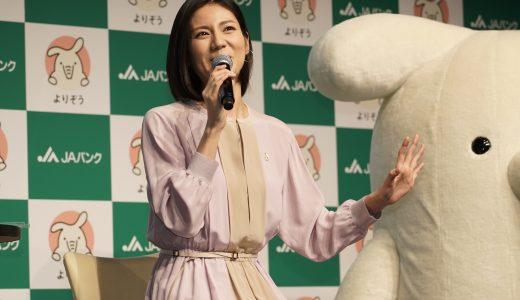 "JAバンク新キャラクター""よりぞう""発表会"