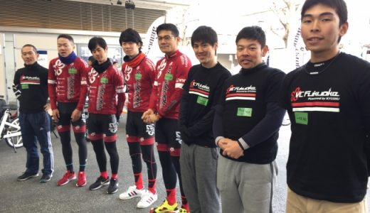 "VC福岡「サイクルチャレンジくるめ""子ども自転車教室""」in久留米"