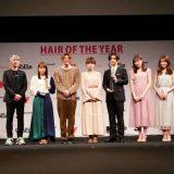 ヘア業界の甲子園「HAIR OF THE YEAR 3」開催