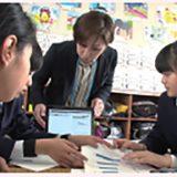 子どもの資質・能力を育むポイントは、「効果的なICT活用」と「思考を深める発問」