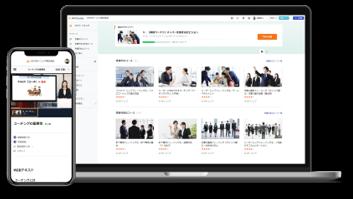 【AirCourse】 リモートワークでも社員の個別指導が可能な新機能をリリース