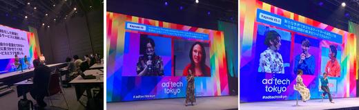 「ad:tech tokyo 2020」リアル会場での実施は終了。2日合計で5,931人が参加し、11月6日まで全セッションのアーカイブ配信を実施